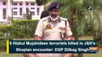 9 Hizbul Mujahideen terrorists killed in J-K
