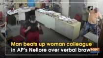 Man beats up woman colleague in AP