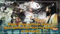 Watch: Priest performs Aarti at Mata Vaishno Devi Gufa Yog Mandir in Dehradun