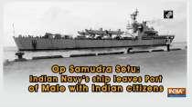 Op Samudra Setu: Indian Navy