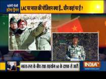 India-China military commanders' meeting at LAC ends after 10 hours