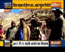 India is building roads along LAC, watch India TV