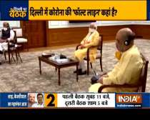 Home Minister Amit Shah to hold two major meeting over COVID-19 situation in Delhi