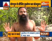 Dand Baithak and surya namaskar are effective in weight gain: Swami Ramdev