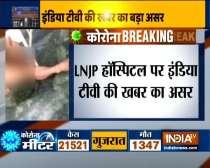 Delhi: NHRC team to visit LNJP hospital shortly