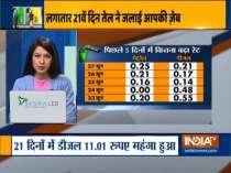 Petrol, diesel price hiked yet again
