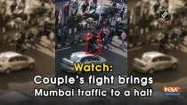 Watch: Couple
