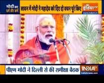 Watch India TV Special show Haqikat Kya Hai   July 15, 2020