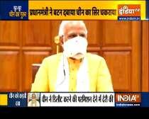 Watch India TV Special show Haqikat Kya Hai | July 1, 2020