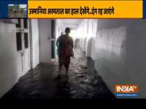 Rain water enters inside District hospital in Mahoba and Osmania General Hospital in Hyderabad