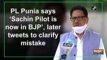 PL Punia says