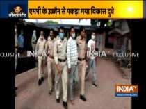 Vikas Dubey, the main accused in Kanpur Encounter case, arrested in Ujjain