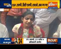 Kanpur Police accused of helping kidnappers