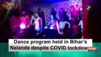 Dance program held in Bihar