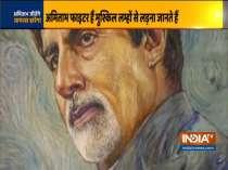 Amitabh Bachchan pens a poem to motivate people amid coronavirus outbreak