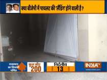 Poster of Sachin Pilot removed from Congress Party