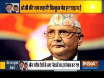 Nepal in damage control-mode following controversial KP Sharma Oli