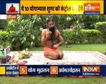 Pranayamas and Home remedies for diabetes by Swami Ramdev