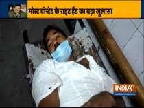 Police arrests Daya Shankar Agnihotri, an accomplice of history-sheeter Vikas Dubey in Kalyanpur