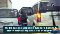 Media persons stopped in Kanpur