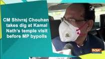 CM Shivraj Chouhan takes dig at Kamal Nath