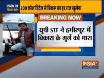 Amar Dubey, close aide of Vikas Dubey, killed in an encounter with Uttar Pradesh STF in Hamirpur