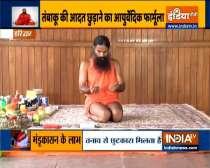 Mandukasana is effective in treating caffeine addiction: Swami Ramdev