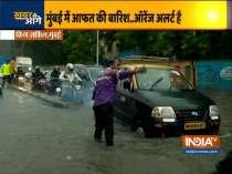 Mumbai Rains: Waterlogging at King