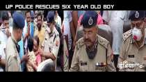 Gonda: Police tells how they managed to rescue the child from kidnappers within few hours