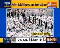 Hindustan Hamara | July 7, 2020
