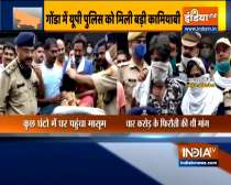 STF and Police rescues 8-year-old child kidnapped in Gonda, 4 accused arrested