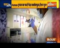 Good news coming soon on coronavirus vaccine | Watch full report