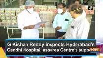 G Kishan Reddy inspects Hyderabad