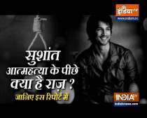 Sushant Singh Rajput case: Police to find reason behind actor