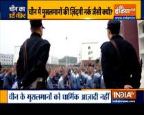 A report on atrocities against Uighur Muslims in China Latest News Videos