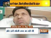 Kanpur Shootout: SO Kaushlendra Pratap recalls the horrific incident