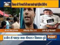 SHO Kaushlendra Singh involved in Kanpur encounter reacts to gangster Vikas Dubey