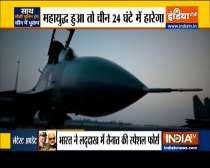 Watch India TV Special show Haqikat Kya Hai | July 2, 2020