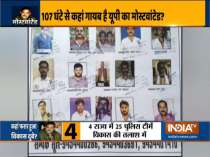 Police release photos of gang members of gangster Vikas Dubey