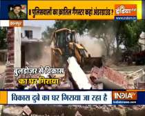 Kanpur encounter case: Gangster Vikas Dubey