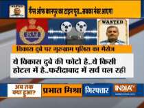 Kanpur Shootout: Gurugram Police releases and audio message, ask public to be aware