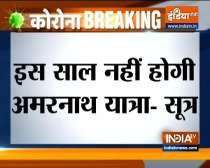 Breaking: Amarnath Yatra cancelled for this year due to COVID-19