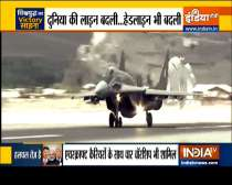 Watch India TV Special show Haqikat Kya Hai | July 4, 2020