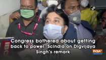Congress bothered about getting back to power: Scindia on Digvijaya Singh