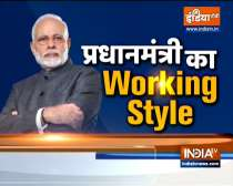 Back-to-back meetings, complete monitoring: How PM Modi is keeping a close eye on major issues
