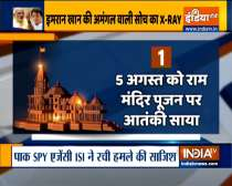 Special Report: UP Police on high alert ahead of Ram Temple Bhoomi Pujan