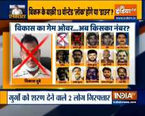 Action against gangsters started after Vikas Dubey