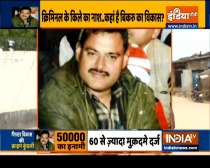 Hindustan Hamara | July 4, 2020