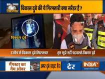Gangster Vikas Dubey nabbed in Ujjain, but is it an arrest or surrender?