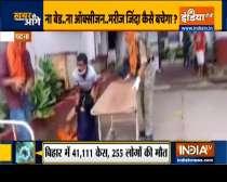 COVID-19: Dead bodies found lying on floor in Patna hospital